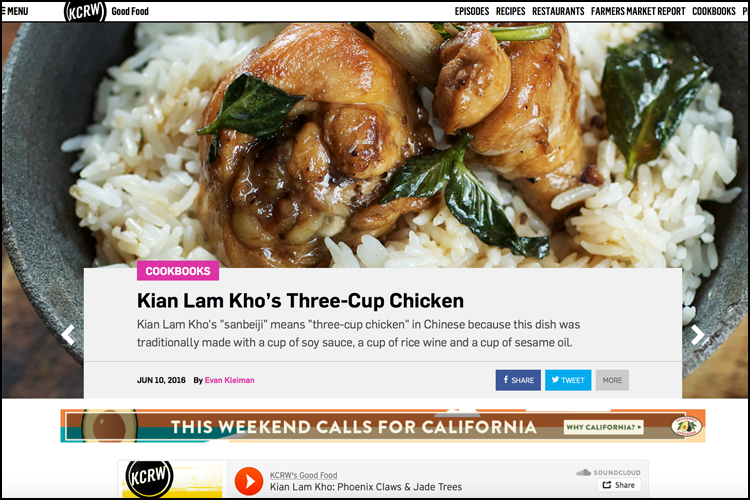 KCRW Good Food Talked to Kian